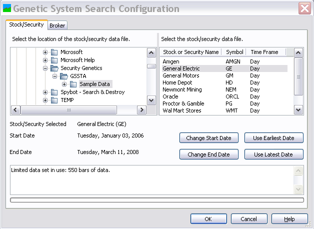 A screenshot of the Stock Configuration page