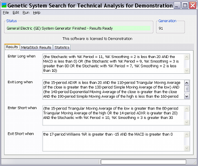 A screenshot of the main GSSTA window; click to see more